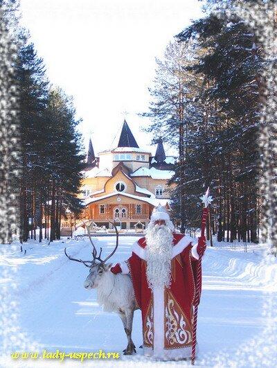 Вотчина Деда Мороза. Великий Устюг