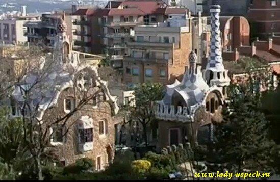 Барселона Гауди. Парк Гуэль