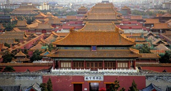 Пекин  Запретный город Гугун