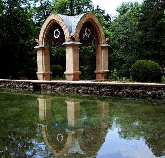 город Кисловодск. Зеркальный пруд