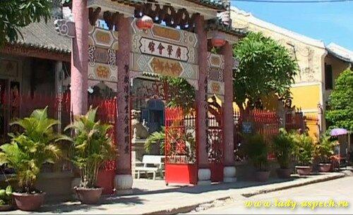Городок Хой-Ань Вьетнам