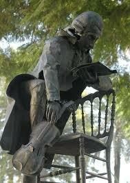Памятник Моцарту Севилья