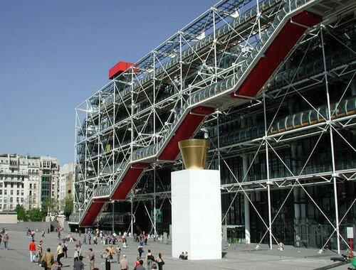 Центр Помпиду Париж