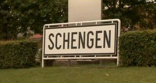 Деревня Шенген Люксембург
