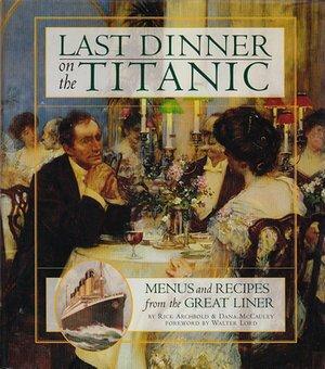 Последний ужин на Титанике