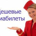 Как заработать на авиабилетах с AviaSales