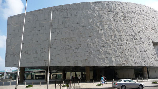 Библиотека Александрина